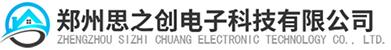 郑州思之创电子科技有限公司logo