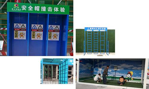 专业的安全体验馆设计材料扔、建设单位<br/>建筑安全体验馆的案例遍及海内外