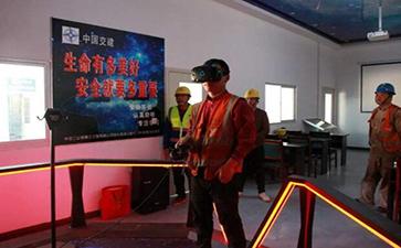 VR安全体验馆中的体验项目及其带来的好处