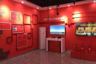 VR消防安全馆的重要性及VR消防安全发展趋势